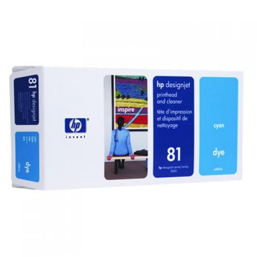 HP C4951A Cyan Print Head + Cleaner for HP Designjet 5000 & 5500